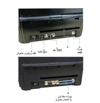 نمای پشتی دستگاه لیبل پرینتر Tsc244